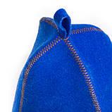 Банная шапка Luxyart, натуральный войлок, синий (LA-997), фото 4