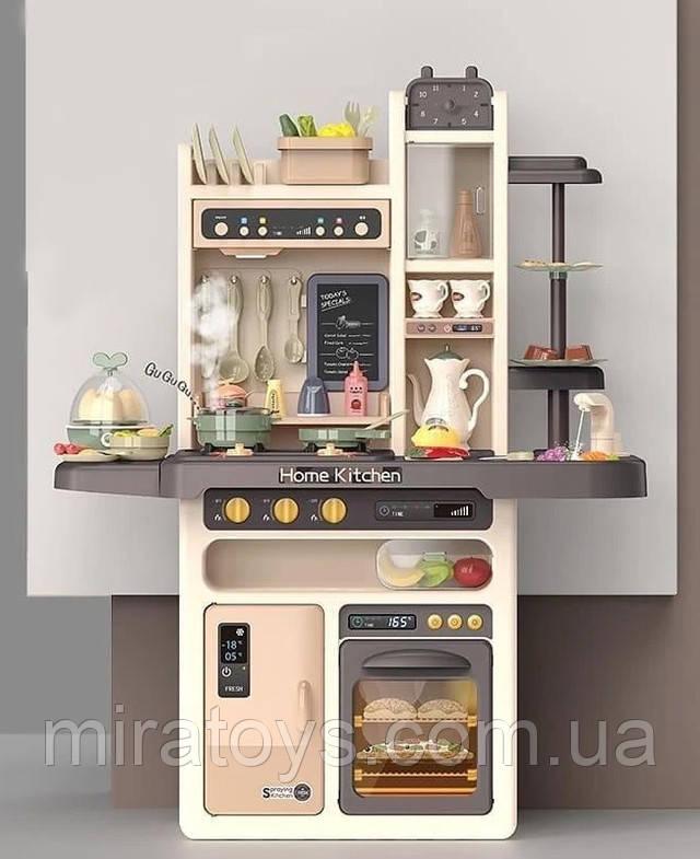 Дитяча кухня 889-211
