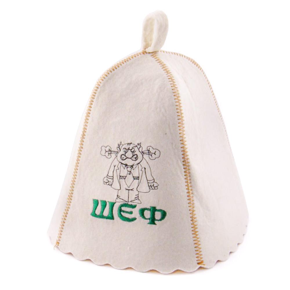 """Банна шапка Luxyart """"Шеф"""", натуральний войлок, білий (LA-172)"""