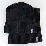 Вязаная шапка с Buff снуд КАНТА унисекс размер взрослый, черный (OC-080), фото 3