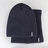 Вязаная шапка с Buff снуд КАНТА унисекс размер взрослый, синий (OC-082), фото 2