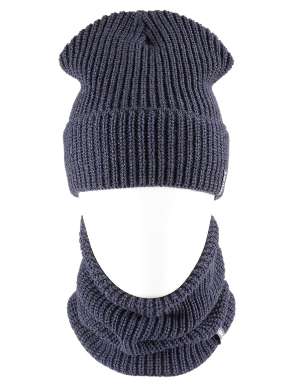 Вязаная шапка с Buff снуд КАНТА унисекс размер взрослый, синий (OC-089)