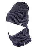 Вязаная шапка с Buff снуд КАНТА унисекс размер взрослый, синий (OC-089), фото 2
