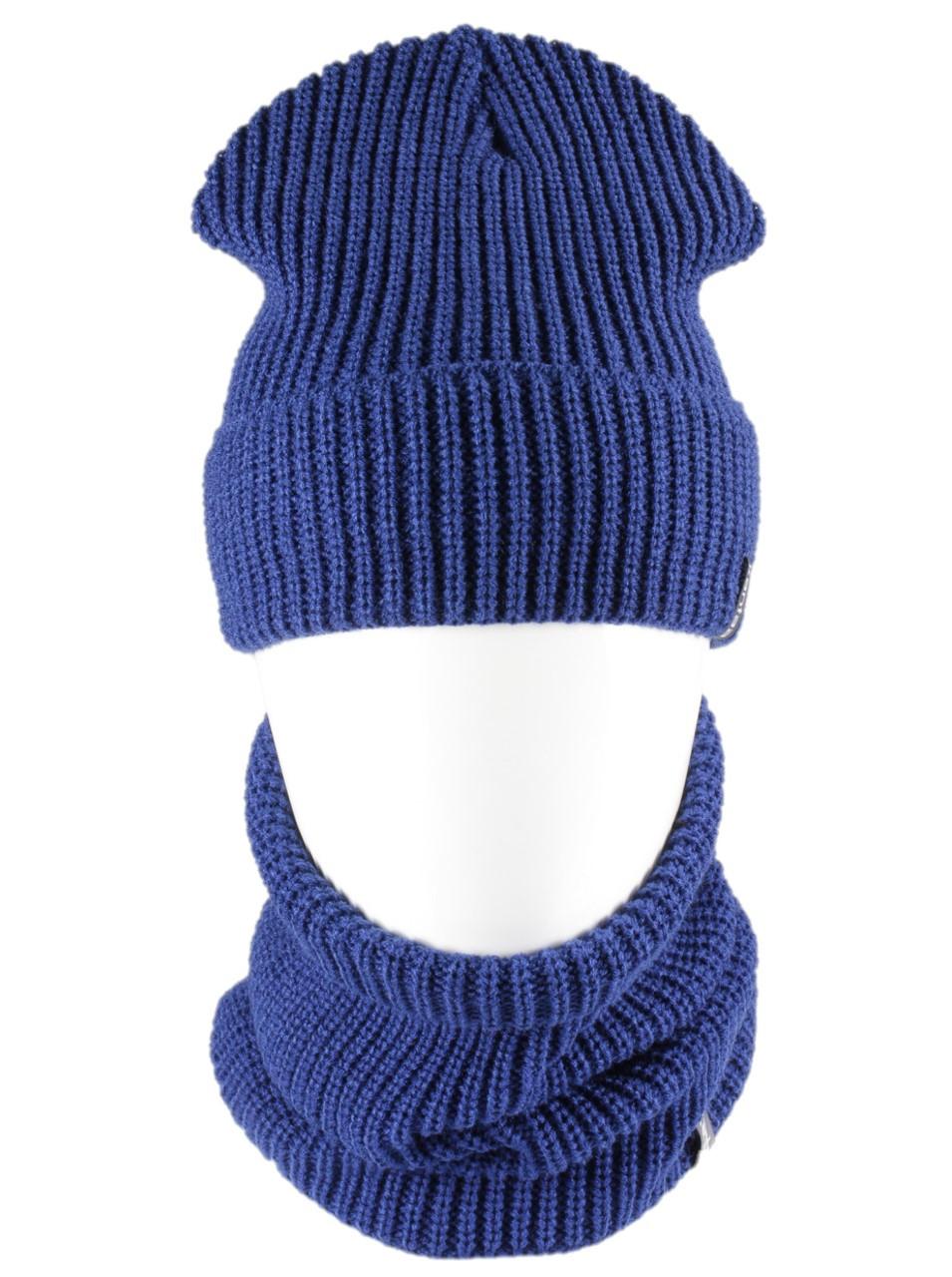 Вязаная шапка с Buff снуд КАНТА унисекс размер взрослый, синий (OC-093)