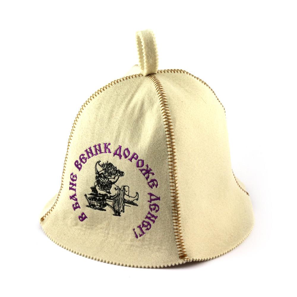 """Банна шапка Luxyart """"У лазні віник дорожче грошей"""", штучне хутро, білий (LA-331)"""