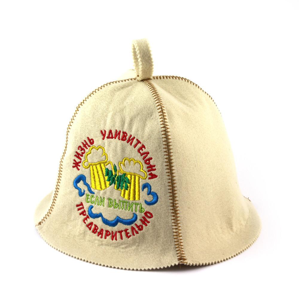 """Банна шапка Luxyart """"Життя дивна, якщо випити заздалегідь"""", штучне хутро, білий (LA-400)"""