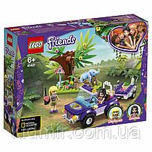 Конструктор LEGO Friends 41421 Порятунок слоненяти