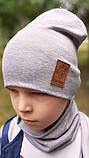 Детская шапка с хомутом КАНТА размер 52-56, серый (OC-136), фото 2