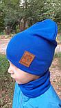 Детская шапка с хомутом КАНТА размер 48-52, голубой (OC-138), фото 2