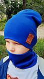 Детская шапка с хомутом КАНТА размер 48-52, голубой (OC-138), фото 3