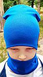 Детская шапка с хомутом КАНТА размер 48-52, голубой (OC-138), фото 4