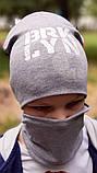 Детская шапка с хомутом КАНТА размер 48-52, серый (OC-144), фото 2