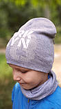 Детская шапка с хомутом КАНТА размер 48-52, серый (OC-144), фото 3