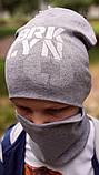 Детская шапка с хомутом КАНТА размер 52-56, серый (OC-145), фото 2
