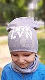 Детская шапка с хомутом КАНТА размер 52-56, серый (OC-145), фото 3