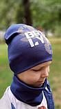 Детская шапка с хомутом КАНТА размер 48-52, синий (OC-147), фото 2