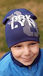Детская шапка с хомутом КАНТА размер 48-52, синий (OC-147), фото 3