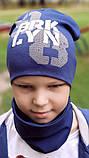 Детская шапка с хомутом КАНТА размер 48-52, синий (OC-147), фото 4