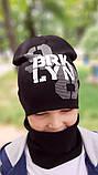 Детская шапка с хомутом КАНТА размер 48-52, черный (OC-153), фото 2