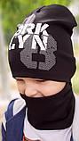 Детская шапка с хомутом КАНТА размер 48-52, черный (OC-153), фото 4
