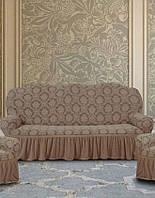 Универсальный защитный чехол для мебели, эластичный чехол для дивана ДИВАН жаккардовый с юбкой