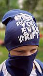 Детская шапка с хомутом КАНТА размер 48-52, синий (OC-162), фото 3