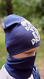 Детская шапка с хомутом КАНТА размер 52-56, синий (OC-163), фото 4