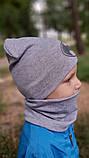 Детская шапка с хомутом КАНТА размер 52-56, серый (OC-175), фото 4
