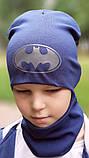 Детская шапка с хомутом КАНТА размер 52-56, синий (OC-178), фото 2