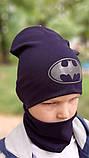 Детская шапка с хомутом КАНТА размер 48-52, синий (OC-180), фото 2