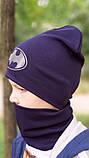 Детская шапка с хомутом КАНТА размер 48-52, синий (OC-180), фото 4