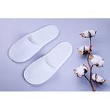 Одноразові махрові тапочки для готелів Luxyart, білий, закриті, в упаковці 100 шт (ZF-035), фото 2