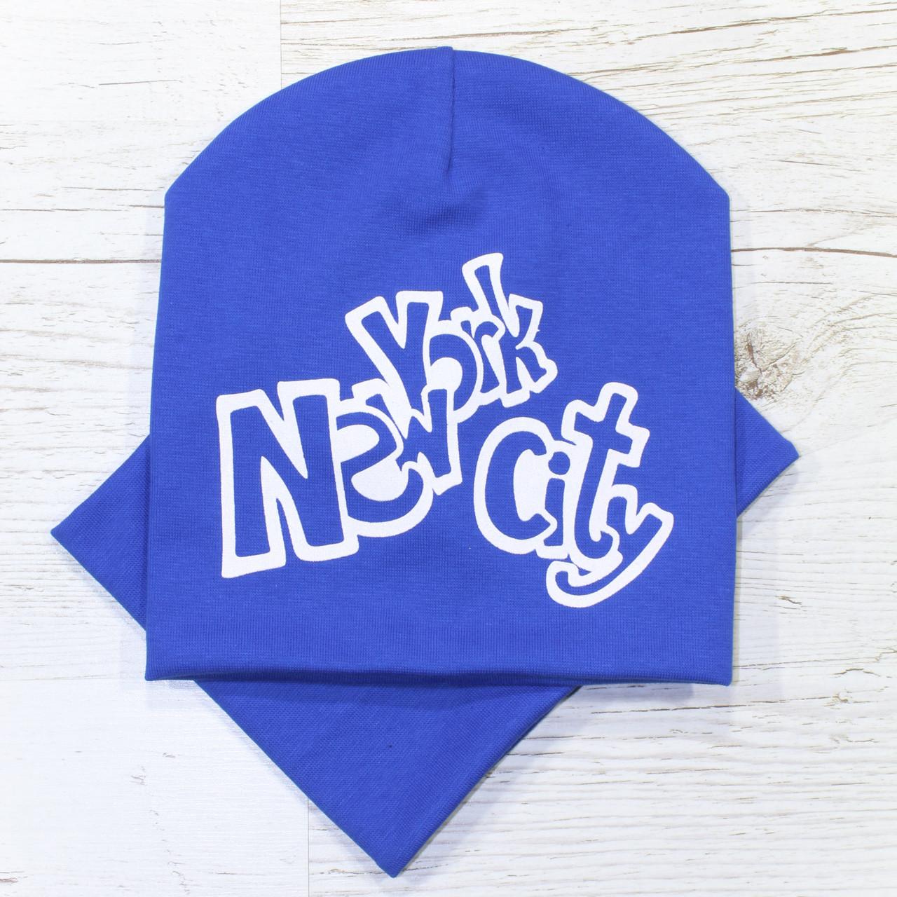Детская шапка с хомутом КАНТА размер 52-56, синий (OC-217)