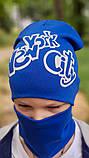 Детская шапка с хомутом КАНТА размер 52-56, синий (OC-217), фото 2