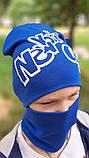 Детская шапка с хомутом КАНТА размер 52-56, синий (OC-217), фото 3