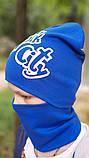 Детская шапка с хомутом КАНТА размер 52-56, синий (OC-217), фото 4