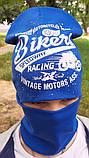 Детская шапка с хомутом КАНТА размер 48-52, синий (OC-219), фото 2