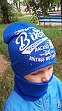 Детская шапка с хомутом КАНТА размер 48-52, синий (OC-219), фото 4