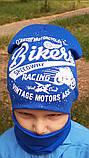 Детская шапка с хомутом КАНТА размер 48-52, синий (OC-219), фото 6