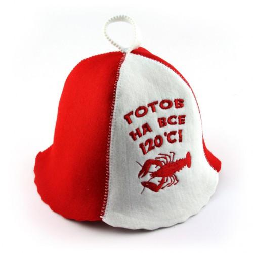 """Банная шапка Luxyart """"Готов на все 120 С"""", искусственный фетр, белый (LТ-034)"""