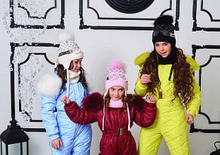 Набор шапка и снуд Шапка для девочки с очками, завязки натуральный меховой пампон енот
