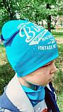 Детская шапка с хомутом КАНТА размер 48-52, голубой (OC-234), фото 4