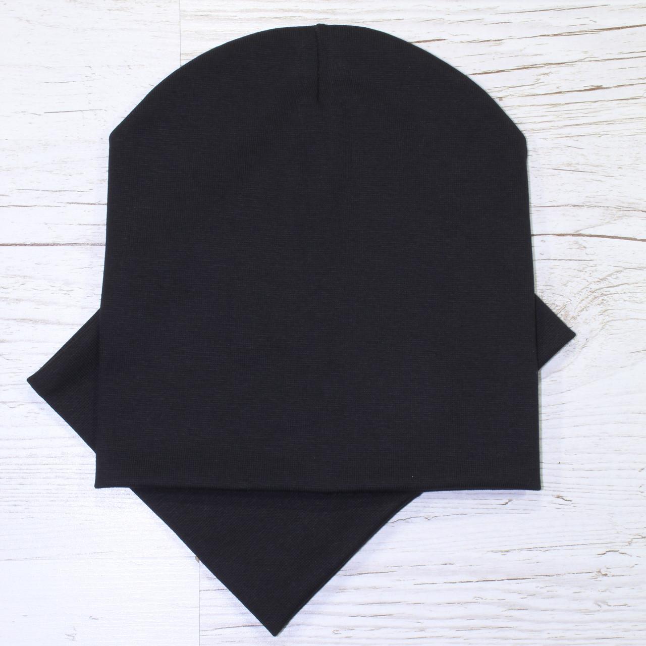 Детская шапка с хомутом КАНТА размер 52-56, черный (OC-238)