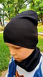 Детская шапка с хомутом КАНТА размер 52-56, черный (OC-238), фото 3