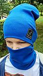 Детская шапка с хомутом КАНТА размер 52-56, синий (OC-253), фото 2