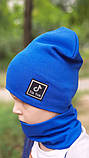Детская шапка с хомутом КАНТА размер 52-56, синий (OC-253), фото 3