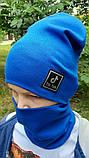 Детская шапка с хомутом КАНТА размер 52-56, синий (OC-253), фото 4