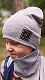 Детская шапка с хомутом КАНТА размер 48-52, серый (OC-255), фото 3