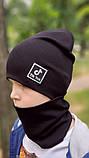 Детская шапка с хомутом КАНТА размер 52-56, черный (OC-265), фото 2
