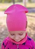 Детская шапка с хомутом КАНТА размер 48-52, малиновый (OC-267), фото 2